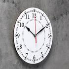 Classic wall clock, round, 24 cm mix