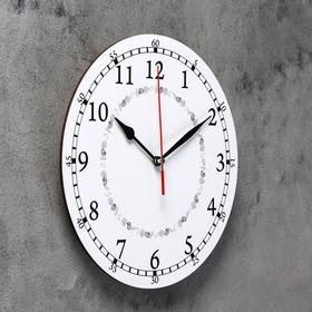 Часы настенные классика, круглые 24 см  микс стрелки