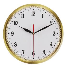Часы настенные классика, круглые 24 см микс в Донецке