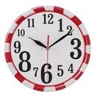 Classic wall clock, round, 24 cm