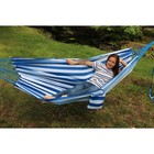 Hammock blue striped RG-13