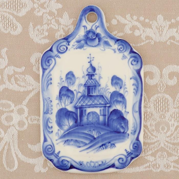 Доска сувенирная «Церковь», гжель, фарфор, автор Лежнина 14х21 см