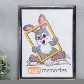 Photo frame 30x40 cm plastic Interior Office 284 turquoise (20/240)