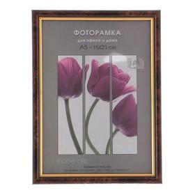 Photo frame 15x21 cm plastic Interior Office 582 dark walnut (25/1000)