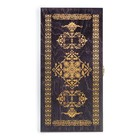"Backgammon ""Black gold"" (blackboard tree 29х29 cm)"
