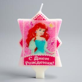 Свеча в торт Дисней 'С Днем Рождения', Принцессы:Русалочка Ош