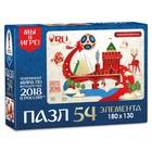"""Пазл 54 эл.""""Нижний Новгород"""" 03777"""