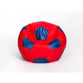 Кресло-мешок «Мяч» большой, диаметр 95 см, цвет красно-синий, плащёвка