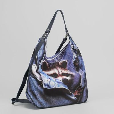 """Сумка-рюкзак женская """"Енотик"""", отдел с перегородкой на молнии, ручки-трансформер"""