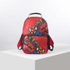Рюкзак-сумка молодёжный, отдел на молнии, наружный карман, цвет оранжевый