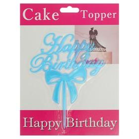 Топпер в торт Happy birthday, с бантом, цвета МИКС