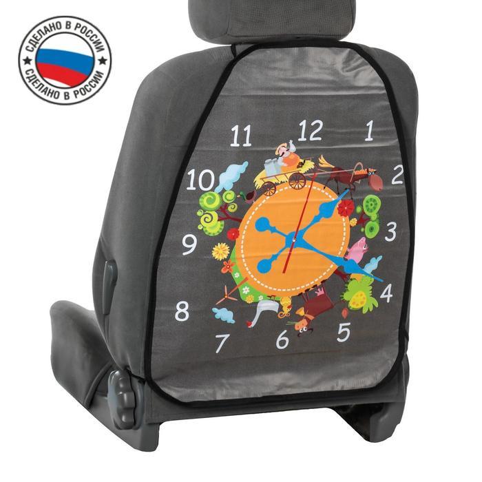 Накидка-незапинайки Часы, пвх, 61 х 46 см