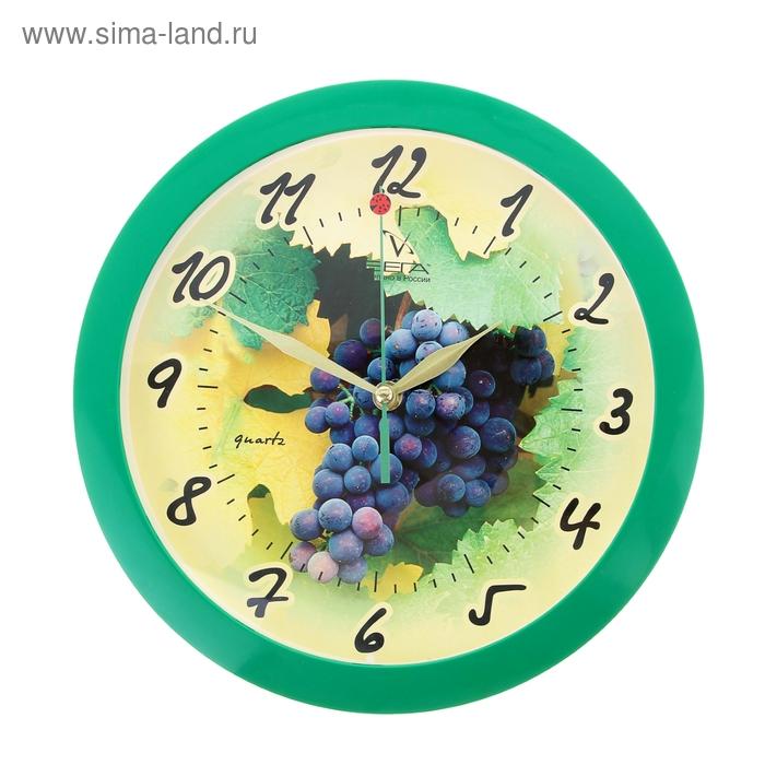 """Часы настенные круглые """"Виноград"""", зеленые"""