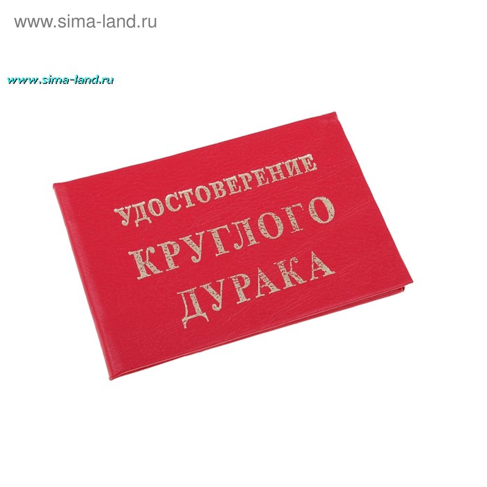 """Найманці РФ на Донбасі відмовляються від """"нагород"""", побоюючись, що вони стануть доказом у кримінальних справах, - ГУР - Цензор.НЕТ 9505"""