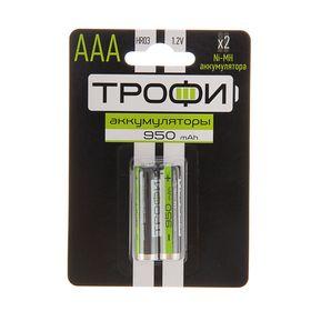 """Аккумулятор """"Трофи"""", Ni-Mh, AAA, HR03-2BL, 1.2В, 950 мАч, блистер, 2 шт."""