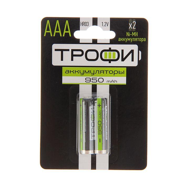 """Аккумулятор """"Трофи"""", Ni-Mh, ААА, HR03-2BL, 1.2В, 950 мАч, блистер, 2 шт."""