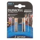 Батарейка алкалиновая Duracell Turbo Max, AAA, LR03-2BL, блистер, 2 шт.