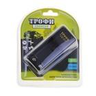 "Зарядное устройство ""ТРОФИ"", компактное, TR-920"