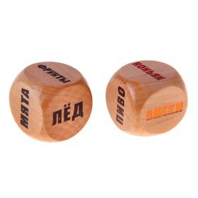 """Кубики деревянные алкогольные """"Что с чем смешать?"""""""
