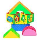 Развивающая игрушка «Кубики Домики» - фото 105533161