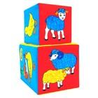 """Набор развивающих мягких кубиков """"Чей детёныш?"""""""