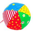 Развивающий мягкая погремушка «Мяч Радуга», цвета МИКС - фото 105533332