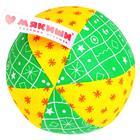 Развивающий мягкая погремушка «Мяч Радуга», цвета МИКС - фото 105533333