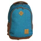 Рюкзак молодежный c эргономичной спинкой HEAD 44,5 х 30,5 х 16,5 см