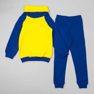 Спортивный костюм для мальчика, рост 122 см, цвет синий/жёлтый ОЕ-101СЖЛ
