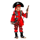 """Карнавальный костюм """"Атаманша"""", рост 110 см, размер 28 (941)"""
