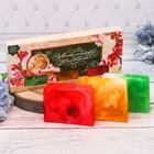 """Подарочный набор """"Любимому учителю!"""": 3 косметических мыла ручной работы"""