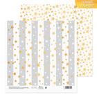 Бумага для скрапбукинга «Звездопад», 20 × 20 см, 180 г/м