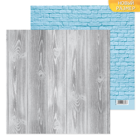 "Paper for scrapbooking ""Gray boards"", 20 × 20 cm, 180 g/m"