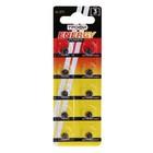 """Батарейка алкалиновая """"Трофи"""", G4 (377, LR626, LR66)-10BL, блистер, 10 шт."""