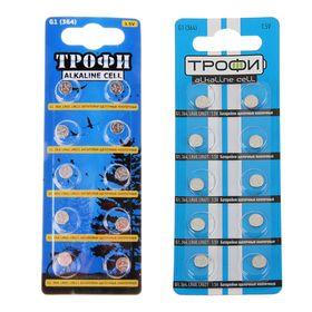 "Батарейка алкалиновая ""Трофи"" Alkaline Cell, G1 (364, LR621, LR60)-10BL, 1.5В, блистер,10 шт."