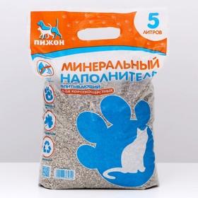 """Наполнитель минеральный впитывающий """"Пижон"""" для короткошерстных кошек, 5 л"""