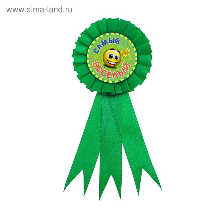 """Значок-орден """"Самый веселый"""""""