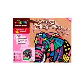 Большой набор для шелкографии «Слон»
