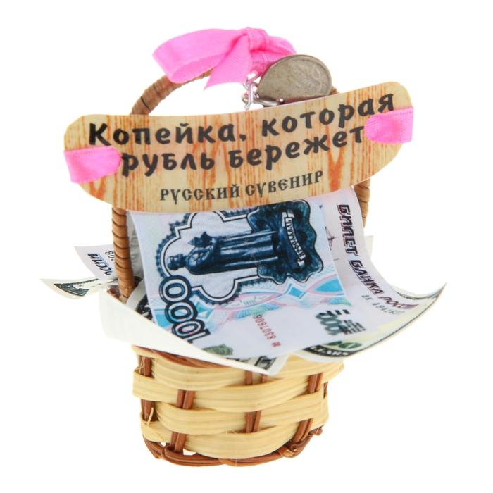 паркетники копейка рубль бережет картинка суши могут пригодиться ножницы