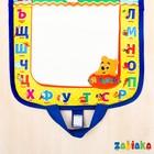 Раскраска-коврик «Умная азбука», в виде папки с водным маркером - фото 105591366