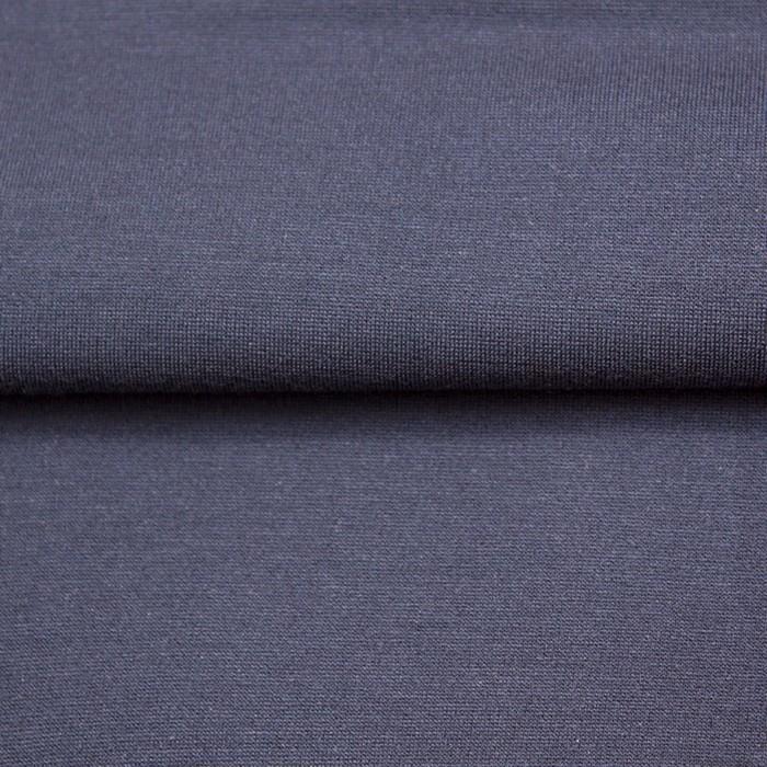 Ткань костюмная, трикотаж, ширина 150 см, тёмно-синий