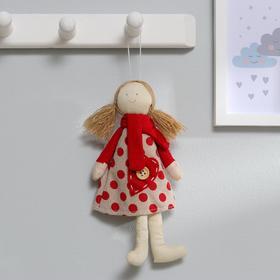 Подвеска «Люся», кукла в шарфике, платье в горошек, цвета МИКС