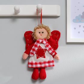 Кукла-подвеска «Ангелок», в шарфике, звезда на платье, цвета МИКС