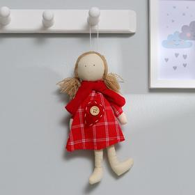 Подвеска «Кукла Ириночка», платье в горошек, цвета МИКС