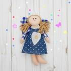 """Мягкая игрушка-подвеска """"Ангел"""", кукла с крылышками, цвета МИКС"""