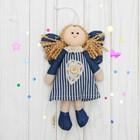 """Мягкая игрушка-подвеска кукла """"Фея"""" на платье сердце с пуговкой, цвета МИКС"""