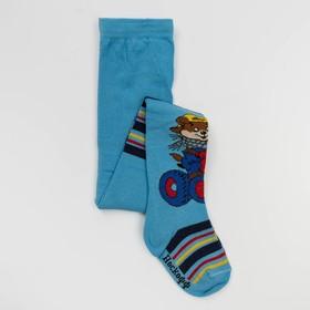 Колготки для мальчика КДМ1-2782, цвет голубой, рост 92-98 см