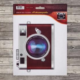 Декор на глазок 'Фотоаппарат', 16,6 х 12,2 см Ош