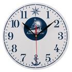 "Wall clock, series: Symbols, ""Navy commander"", 24 cm"