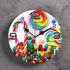 "Wall clock round ""Caramel"", 24cm mix"